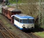 uerdinger-schienenbus-vt795-98/132327/hochwaldbahn-vt57-am-1042011-im-bahnhof Hochwaldbahn VT57 am 10.4.2011 im Bahnhof Linz(Rheinl.).