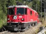 ge-4-4-ii/109044/ge-44-ii-613-am-190710 Ge 4/4 II 613 am 19.07.10. kurz hinter dem Bahnhof von Bergün.